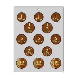 תבנית לשוקולד מטבע ישראלי 80 בלעדי