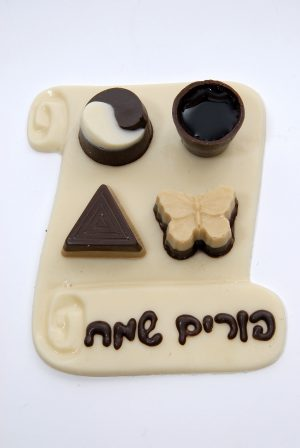 תבנית לשוקולד איגרת