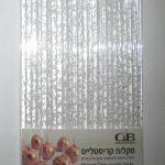 מקלות קריסטליים - דגם בועות 87-15