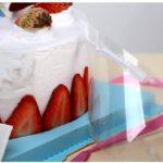 שקף לעוגה - הורדה