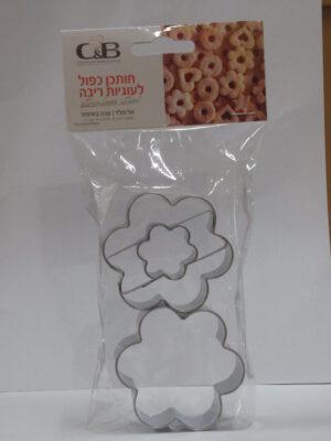 חותכן עוגיות - זוג פרח כפול